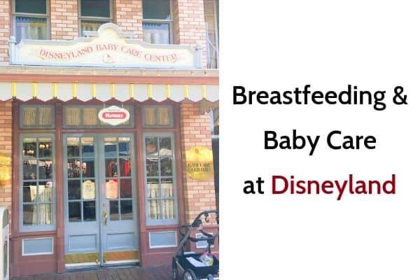 breastfeeding at disneyland